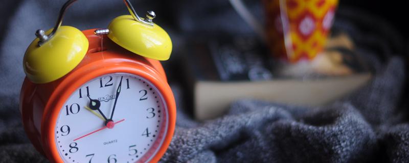 Pracownia Regulacji Snu i Czuwania